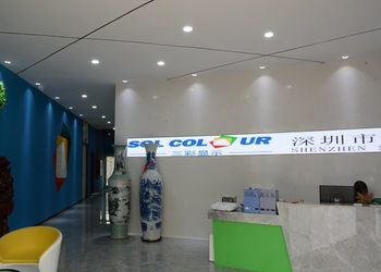 SHENZHEN SOL COLUR DISPLAY CO.,LTD